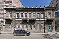 Yerevan, House of Araqel Afrikyan, arch. Mirzoyan V. - panoramio.jpg