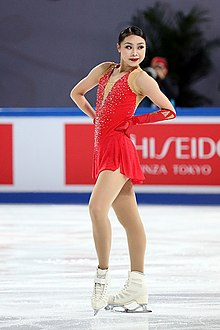 Yi Christy Leung at the 2019 Cup of China - SP.jpg