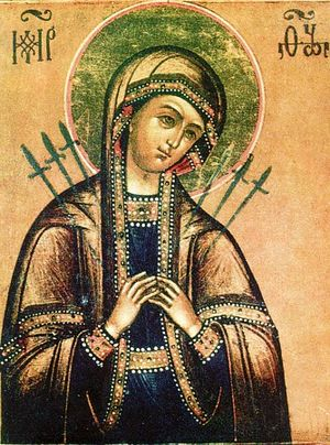 Our Lady of Sorrows - Our Lady who softens evil hearts, Russian icon, 19th century