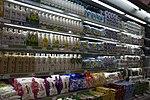 Yogurt on an refrigerator in a supermarket.jpg