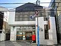 Yokohama Minami Hiyoshi Post office.jpg