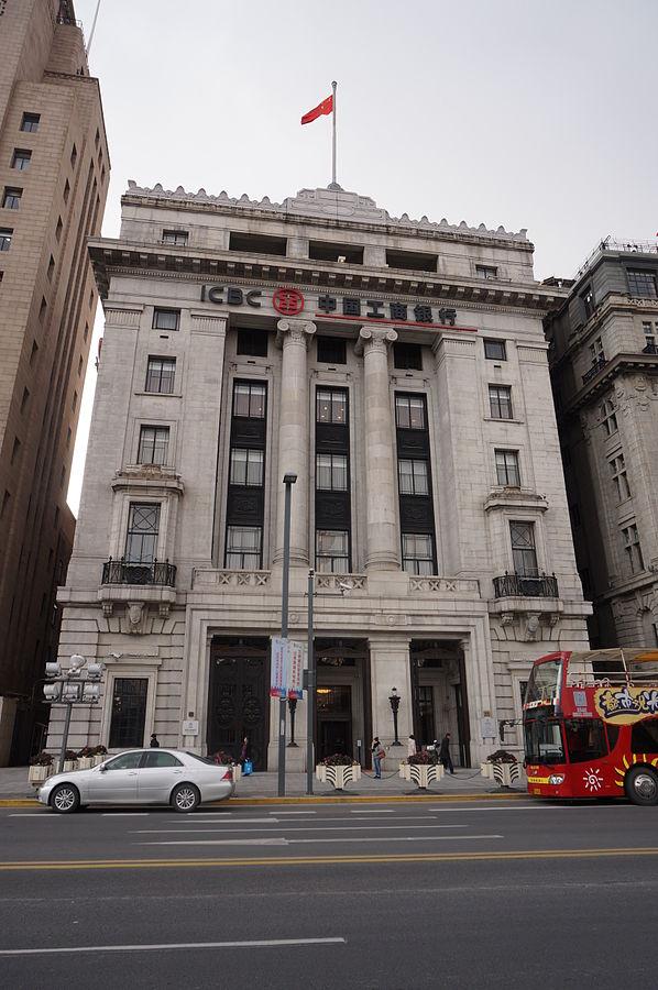Yokohama Specie Bank Building