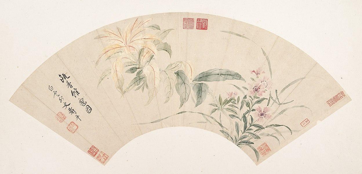 yun shouping - image 10