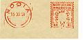 Zambia stamp type A1.jpg