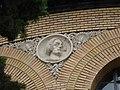 Zaragoza - Antigua Facultad de Medicina - Medallón - Torre.jpg