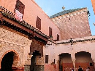 Zawiya of Sidi Muhammad Ben Sliman al-Jazuli Religious building in Marrakesh, Morocco