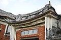 Zhaixing Villa 01.jpg
