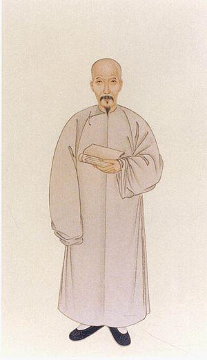 Zhang Xuecheng - Zhang Xuecheng