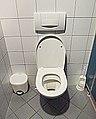 Zugspitze - toilet.jpg