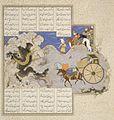 """Isfandiyar's Third Course- He Slays a Dragon"", Folio 434v from the Shahnama (Book of Kings) of Shah Tahmasp MET ISL136.jpg"