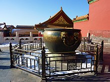 A Symbolic Cistern In Front Of The Hall Supreme Harmony Traditionally Forbidden City