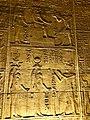 Égypte, Île Agilka, Complexe de Philae, Temple d'Isis, Salle hypostyle, bas-relief (49757374288).jpg