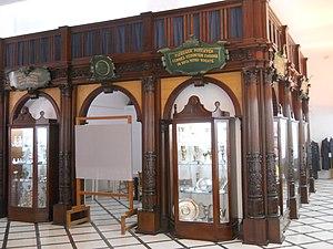 Żabbar Sanctuary Museum - The ''Alcantara'' panels
