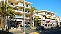 Αγορά Παλλήνης Αττικής.jpg