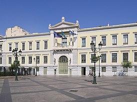 Μέγαρο Γεωργίου Στράτου - Εθνική Τράπεζα 1249.jpg