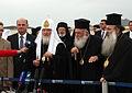 Υποδοχή του Πατριάρχη Μόσχας και Πάσης Ρωσίας κ. Κύριλλου από τον ΥΦΥΠΕΞ Κ. Τσιάρα (01.06.2013).jpg