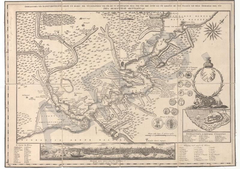 File:Χάρτα του Ρήγα - 1797 - Φύλλο 1.pdf