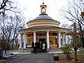 Історична місцевість-парк Аскольдова могила,.JPG