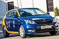 Автомобиль каршеринга BelkaCar в Москве.jpg