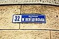 Адмінкорпус єврейської лікарні (Одеса).JPG