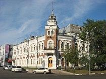 Амурский областной краеведческий музей.jpg