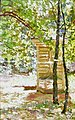 А. А. Куренной. Солнечный сад.jpg