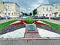 Братская могила советских воинов, погибших в боях с фашистами, площадь Ленина (2).jpg