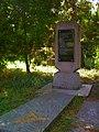 Братська могила членів підпільно-диверсійної групи залізничників Симферополь 1944.jpg