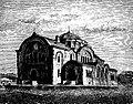 Брестский Никольский гарнизонный собор в 1877 году.jpg