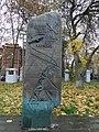 Верхневолжская набережная. Обелиск в память Петли Нестерова - panoramio.jpg