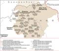 Верхнелужицкий-язык-в-образовании-2012.png