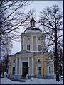 Владимирская церковь 1772-1777 - panoramio (4).jpg
