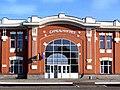 Вокзал станции Синельниково 1 2967018.jpg