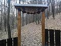 Ворота к источнику - panoramio.jpg