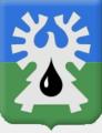 Герб города Урай.png