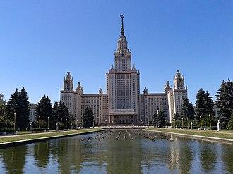 Sparrow Hills - Image: Главное здание Московского государственного университета им. М. В. Ломоносова (2)
