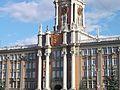 Г. Екатеринбург - panoramio (63).jpg