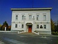 Дом генерал-губернатора ул.Мира,10.JPG