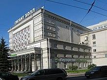 b83d334d2b8a Супермаркет «Перекрёсток» в Санкт-Петербурге. «