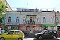 Київ, Будинок житловий, вул. Костянтинівська 21.jpg
