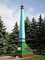 Краматорск, могила Лысенко.jpg