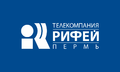 Логотип Рифей-Пермь.png