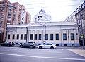 Малая Дмитровка, 21-18.jpg