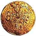 Медаль Василя Костянтина Острозького (реверс). Medal of Basil Constantine Ostrozky (revers).jpg