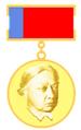 Медаль премии Н. К. Крупской.png