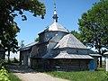 Миколаївська церква 1763 р. Висічка.2.jpg