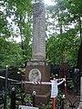 Могила Сергея Шумского на Ваганьковском кладбище.JPG