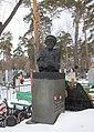 Могила скульптора Торокина В.Ф..JPG