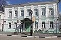 Общий вид на главный дом по Ленина 11.jpg