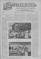 Огонек 1901-47.pdf